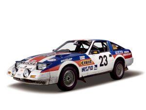 Nissan Cars, Nissan History